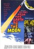 飞向月球 海报