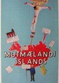 Mótmælandi Íslands 海报
