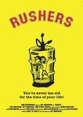 Rushers 海报