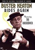 Buster Keaton Rides Again 海报