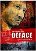 Deface 海报