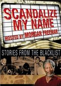 Scandalize My Name: Stories from the Blacklist 海报