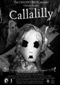 Callalilly 海报