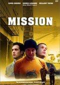 Mission 海报