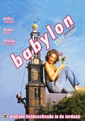 Babylon 海报