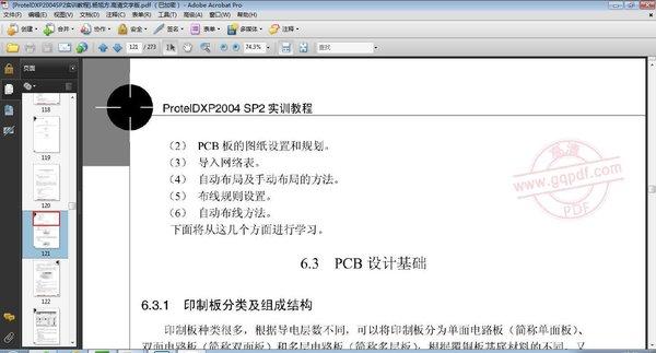 《protel99se多层电路板设计与制作》高清文字版[pdf]