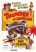 Thunder in Carolina 海报