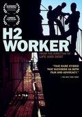 H-2 Worker 海报