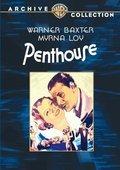Penthouse 海报