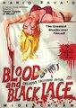 血与黑蕾丝
