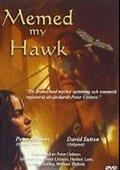 Memed My Hawk 海报