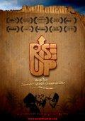 Rise Up 海报