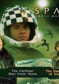 宇宙争霸第一季 海报