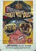 Smokey Bites the Dust 海报