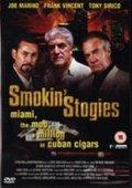 Smokin' Stogies 海报