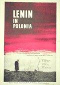 列宁在波兰 海报