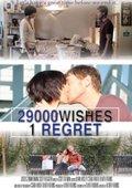 29000 Wishes. 1 Regret. 海报