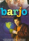 Barjo 海报