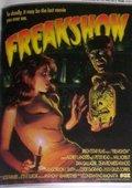 Freakshow 海报