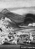 日本第一的桃太郎 海报