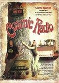 Cosmic Radio 海报