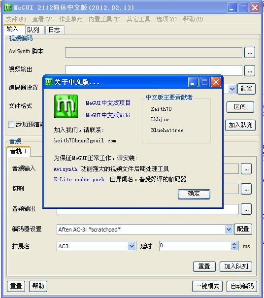 如何安装解压软件_如何安装解压软件