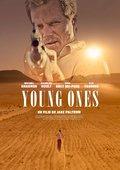 年轻人 海报