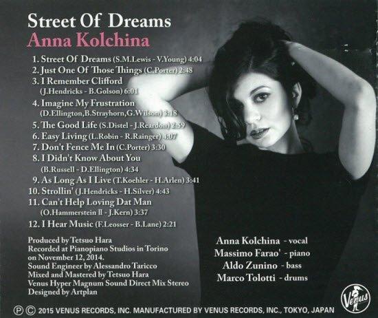 Anna kolchina street of dreams mp3 ed2k for Street of dreams