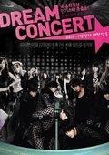 2011 梦想演唱会
