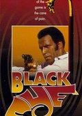 Black Eye 海报