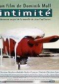 Intimité 海报