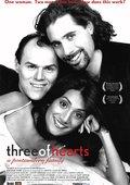 Three of Hearts: A Postmodern Family 海报