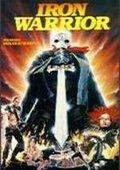 Iron Warrior 海报
