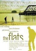 The Flats 海报
