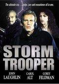 Storm Trooper 海报