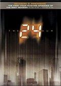 24小时:遗产 海报