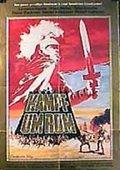 罗马之战1 海报