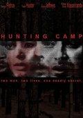 Hunting Camp 海报
