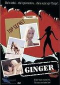 Ginger 海报