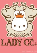 LADYCC公主茜茜 礼仪篇