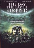 机器人侵犯地球 海报