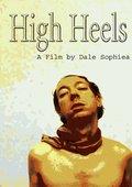High Heels 海报