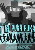 Project: Tiki Puka Puka 海报