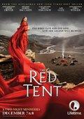 红帐篷 海报