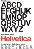 海维提卡 海报