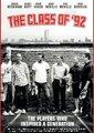 曼联92黄金一代