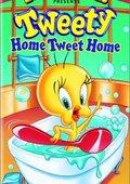 Home, Tweet Home 海报