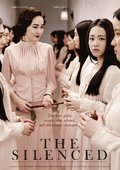 京城学校:消失的少女们 海报
