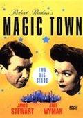 Magic Town 海报