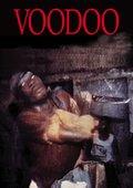Voodoo 海报